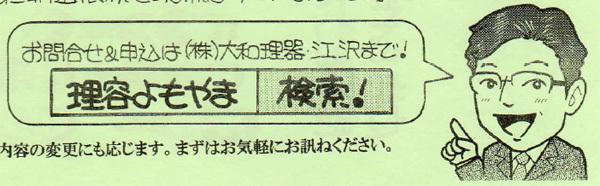 20170426_5.jpg