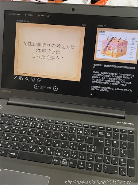 20170502_4.jpg