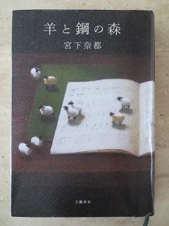 0228DBOOK7.jpg