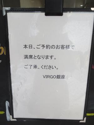 0319BDEV2.jpg