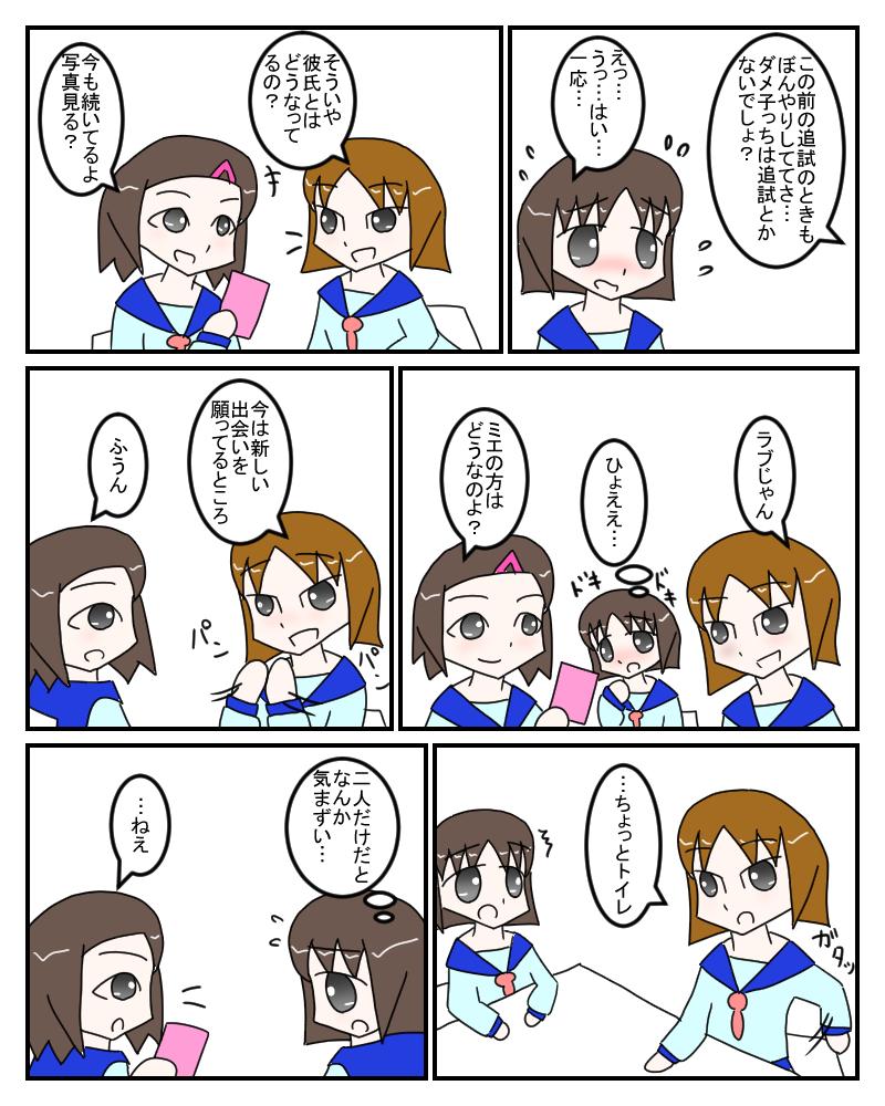 suiriryoku3.jpg