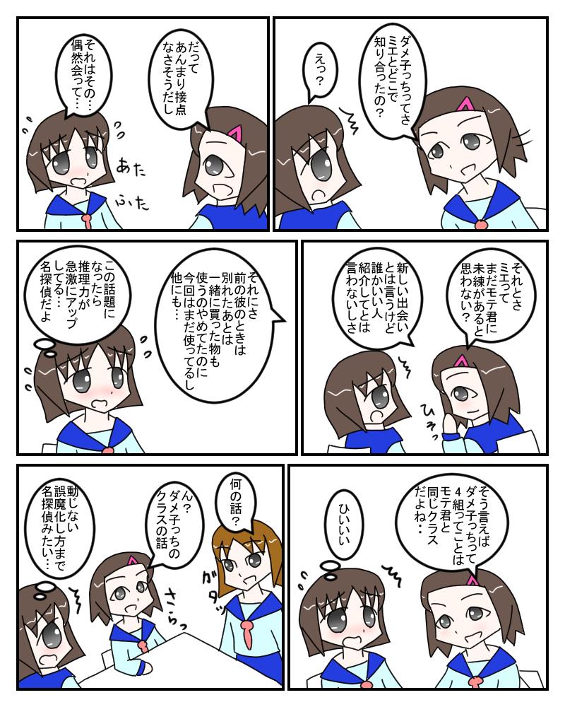 suiriryoku4.jpg