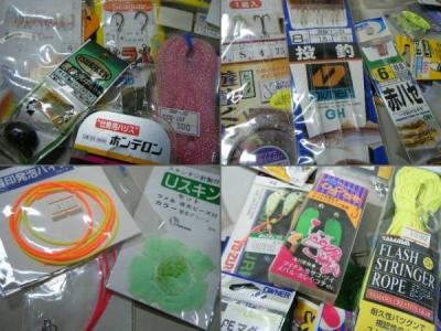 shiotaka1105-img600x450-1487322609hvzjuc10908.jpg