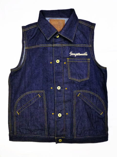 GANGSTERVILLE THE FIXER-VEST