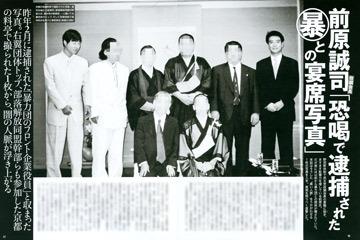 maehara2.jpg