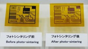 Ishihara-Chemical_Cu-nano-ink_image5.jpg
