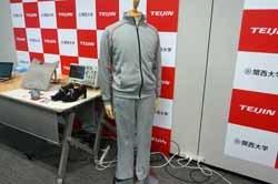 Teijin-atsuden-kumihimo-5.jpg
