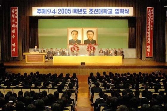 朝鮮大学校卒業式