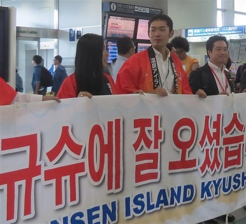 韓国人により似ている九州人 ヘラルド経済 韓国語