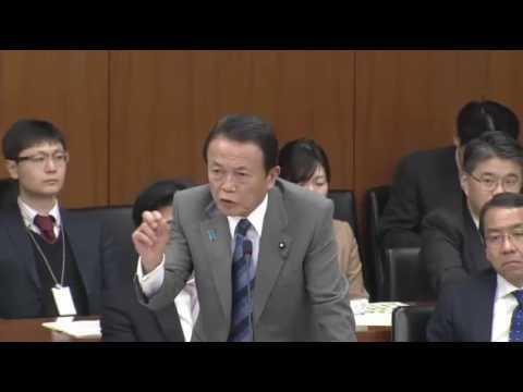 国会 麻生太郎vs維新・丸山穂高「今の日本は景気がいいんですか?悪いんですか?」 財務金融委員会