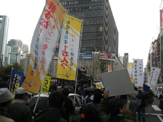 20170305パチンコ換金反対アピール行進
