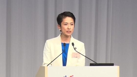 【中継録画】民進党が党大会 蓮舫代表「原発ゼロ」前倒しの意向表明