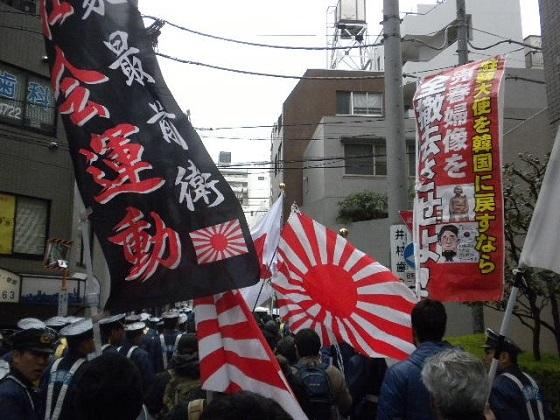 20170409【新社会運動】春の断韓祭りデモin帝都