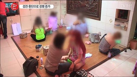 【韓国】3年間で性病発生1.7倍増加