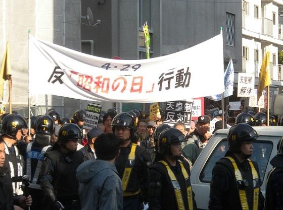 20170429反天連カウンター・反天連デモ「戦争責任を取って天皇制を廃止しろ!」・警察はテロ集団を守り日本人カウンターを弾圧