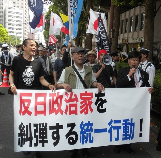 20170507反日議員・有田ヨシフ糾弾デモ!in池袋