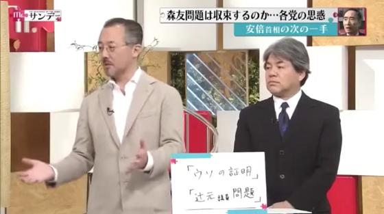 玉木雄一郎に取材もせずに「私のツイートを信用」なと指摘されたジャーナリストの反論がこちら