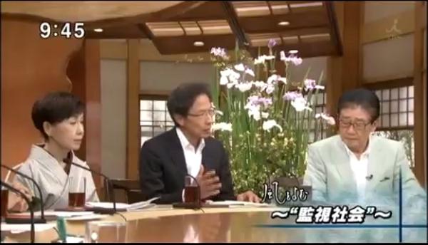 【テロ等準備罪】TBSサンモニ・姜尚中氏「どんな人だって妄想を抱く。行動に移さないから犯罪にならない。何を考えても良い」(動画)