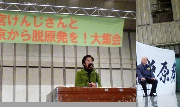 """東京・生活者ネットワークは、 脱原発を掲げる宇都宮健児さんを""""支持""""し、都知事選を闘います"""