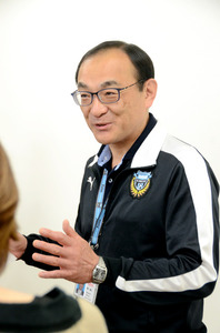ACLでの旭日旗「差別規定に違反」 J1川崎に罰金(朝日新聞)