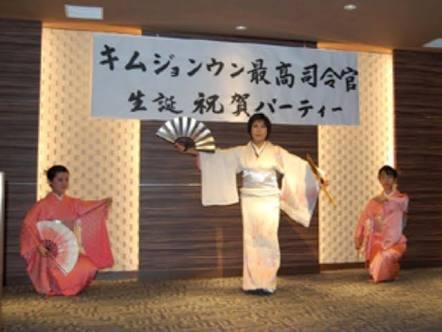 『金正恩最高司令官 生誕祝賀パーティー』まさか!!ここは北朝鮮ですよね?いいえ、沖縄です。全国で唯一、沖縄県だけで毎年開催されています。そして、沖縄は全国で二番目に拉致被害者が多いのです。