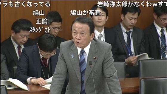 たろさ「AIIBなる組織、そんなシャドウヴァンキングどうなの。日本は乗らない。アメリカも乗らない」
