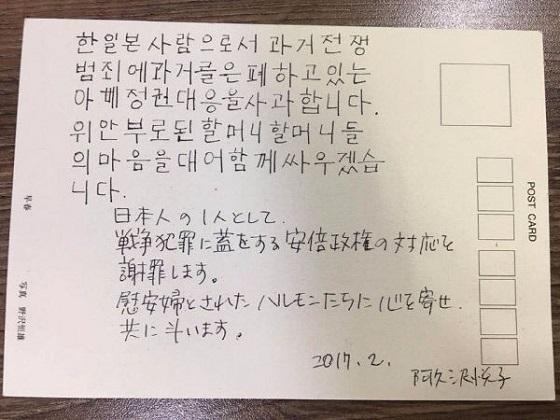 釜山の少女像に日本人を名乗る「阿久沢悦子」なる輩がハングルと日本語で謝罪文を届けています。どこの日本人がハングルを使用して謝罪文など書けるでしょうか?こういう自作自演が日本人の怒りに更なる火をつけてい