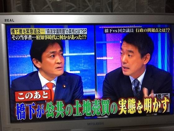 【民進党】玉木雄一郎「朝鮮学校だろうがマスコミだろうが、仮に不正や違法があれば徹底的にたたけばいいと思っている」