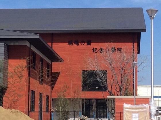 福島議員のツイッターによると、撮影は3月12日と思われる。