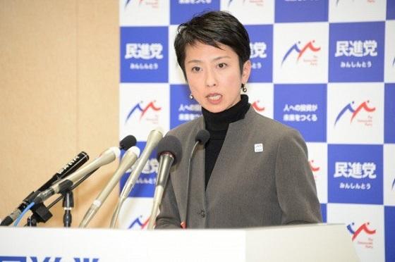 民進党の蓮舫代表は16日、定例記者会見を開き、安倍総理からの寄付、稲田防衛相の虚偽発言が明らかになり、疑惑が深まるばかりの森友学園問題等について発言しました