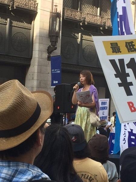 2017年2月、「日本死ね」1周年集会で待機児童を無くせと安倍批判!