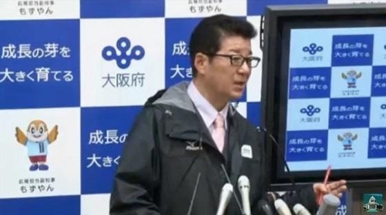 民進党「児童虐待では」と追及 松井大阪知事「玉木議員は来庁時に府へ通報せず国会やマスコミで訴えてておかしい」