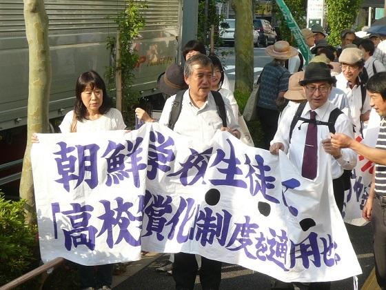 東京・生活者ネットワーク「高校無償化」からの朝鮮学校排除にNO! 東京・生活者ネットワークは即時撤回を求めます