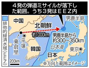 北朝鮮が弾道ミサイル4発 秋田沖、経済水域3発落下
