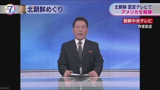 北朝鮮「日本列島沈没しても後悔するな」などと威嚇