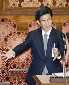 佐川宣寿理財局長