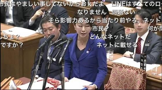 メール・ラインでも共謀罪 衆院予算委 金田法相 認める