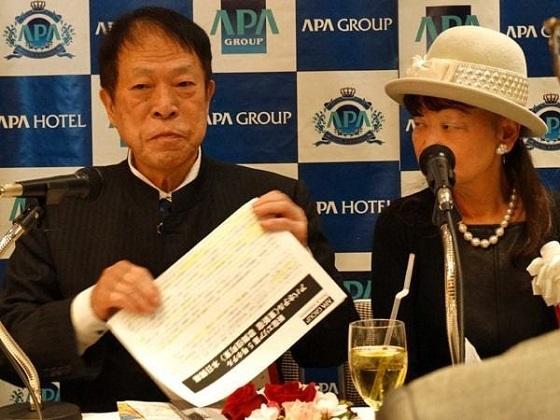 アパグループの代表が元谷外志雄氏で、夫人の元谷芙美子氏はホテル運営会社であるアパホテルの社長という役割分担をしている(記者撮影). 2015年9