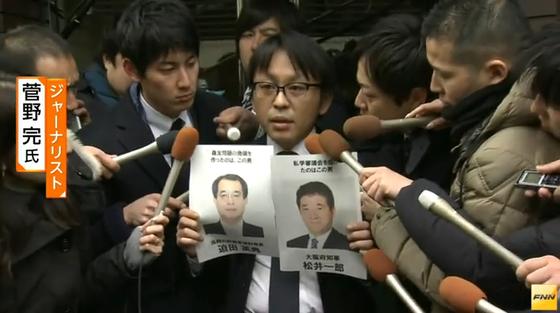 籠池理事長と菅野完は理事長退任会見後に急接近したが、その大きな要素は「逮捕」であった。つまり「逮捕」されるところを菅野が助けてくれたという。あり得ないことだ。