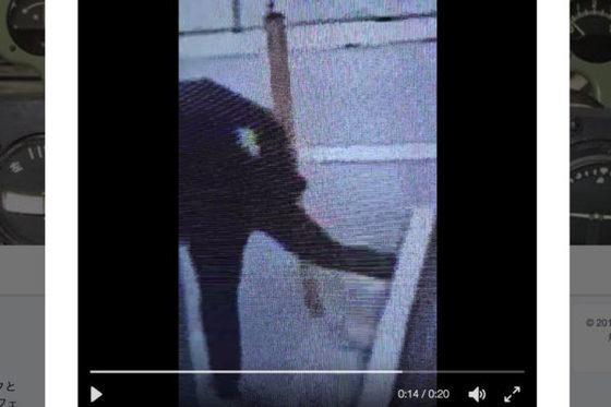 共同記者、取材断られ壁蹴る=住民が動画公開-千葉女児殺害