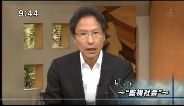 姜尚中「どんな人だって妄想を抱かないことはない!行動に移さないから犯罪にならない!人間は何を考えても良い!」