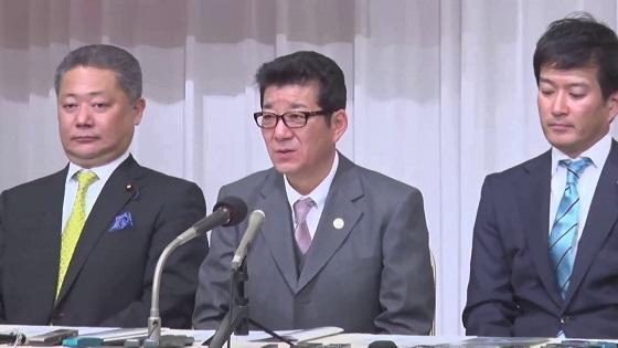 日本維新の会・松井代表らが党大会後に会見 (2017年3月25日)