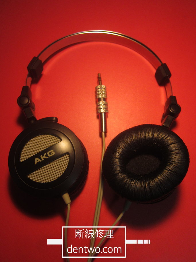 AKG製ヘッドホン・K404の断線の修理画像です。170211IMG_3655.jpg