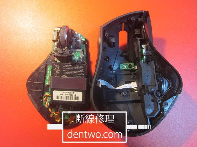 Logicool製マウス・MX-Rのチャタリングの分解・マイクロスイッチ交換による修理画像です。170223IMG_3678.jpg