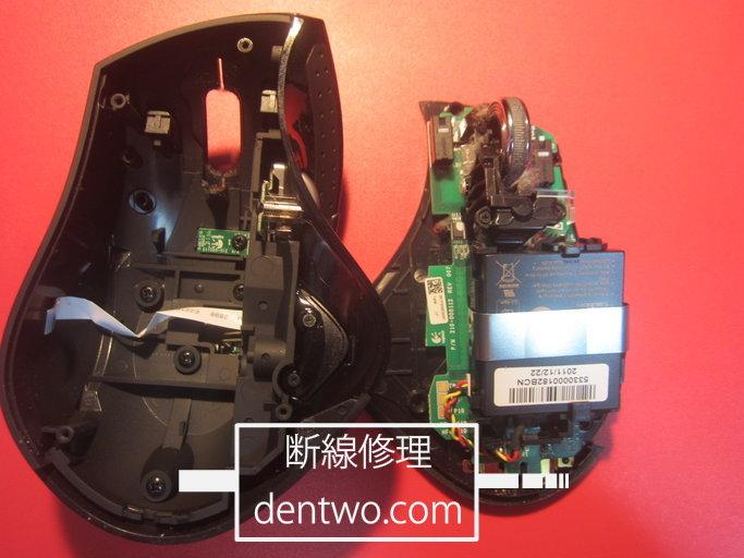 Logicool製マウス・MX-Rの分解画像です。チャタリングの修理、バッテリーの新品交換を実施しました。170227IMG_3688.jpg