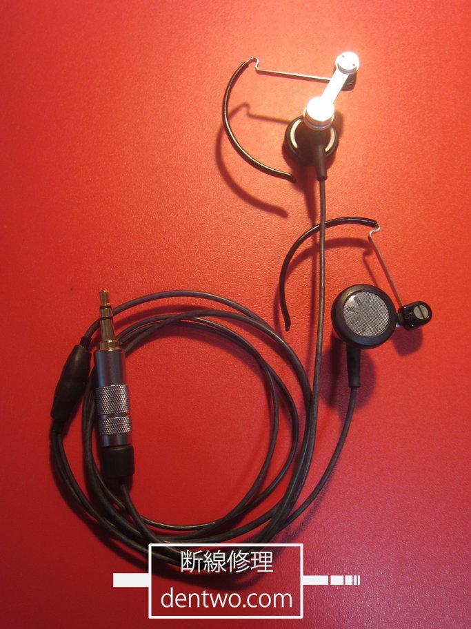 オーディオテクニカ製イヤホン・ATH-EC7の左右分岐点の断線の修理画像です。170228IMG_3692.jpg