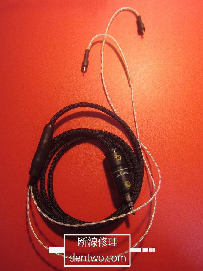 10pro用交換ケーブル・Null audio Luneの左右分岐点の断線の修理画像です。170316IMG_3742.jpg