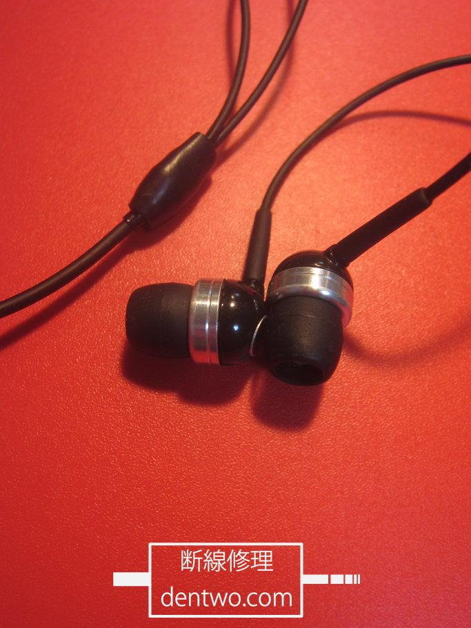 ゼンハイザー製イヤホン・CX400の分岐点の断線の修理画像です。170410IMG_3785.jpg