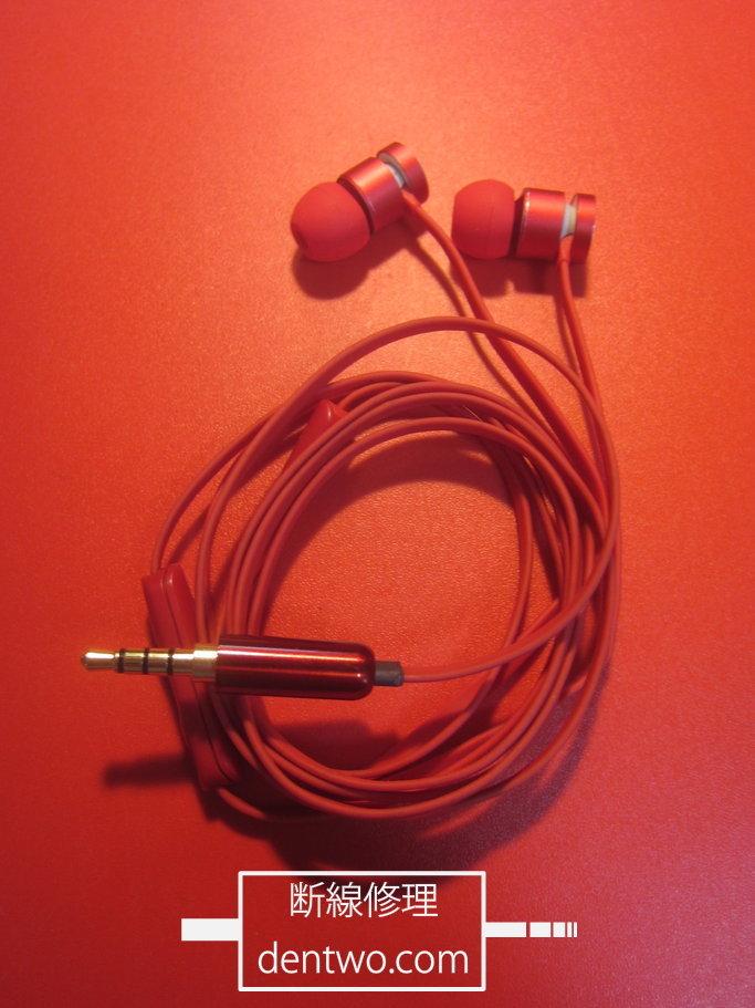 beats by dr.dre製イヤホン・urBeatsの断線の修理画像です。170502IMG_3829.jpg