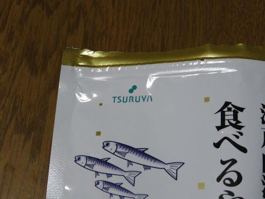 長野県自慢のスーパーです